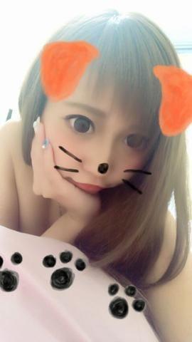 「emiri♡」01/20日(日) 02:07 | EMIRIの写メ・風俗動画