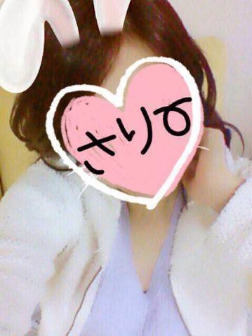 「出勤◡̈⃝︎⋆︎*」01/20日(日) 02:08 | SALYの写メ・風俗動画