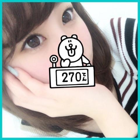 「いっぱいありがとう♪」01/20(日) 02:09   心(こころ)の写メ・風俗動画