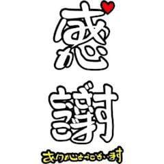 「お礼♪」01/20(日) 02:38 | さわの写メ・風俗動画