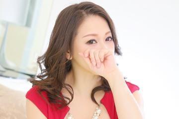 Emi「ありがとうございました?」01/20(日) 03:40 | Emiの写メ・風俗動画