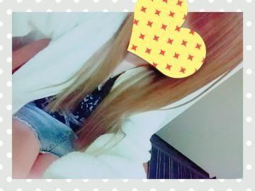 「退勤しました〜」01/20(日) 04:25   るん【魅惑の曲線美】の写メ・風俗動画