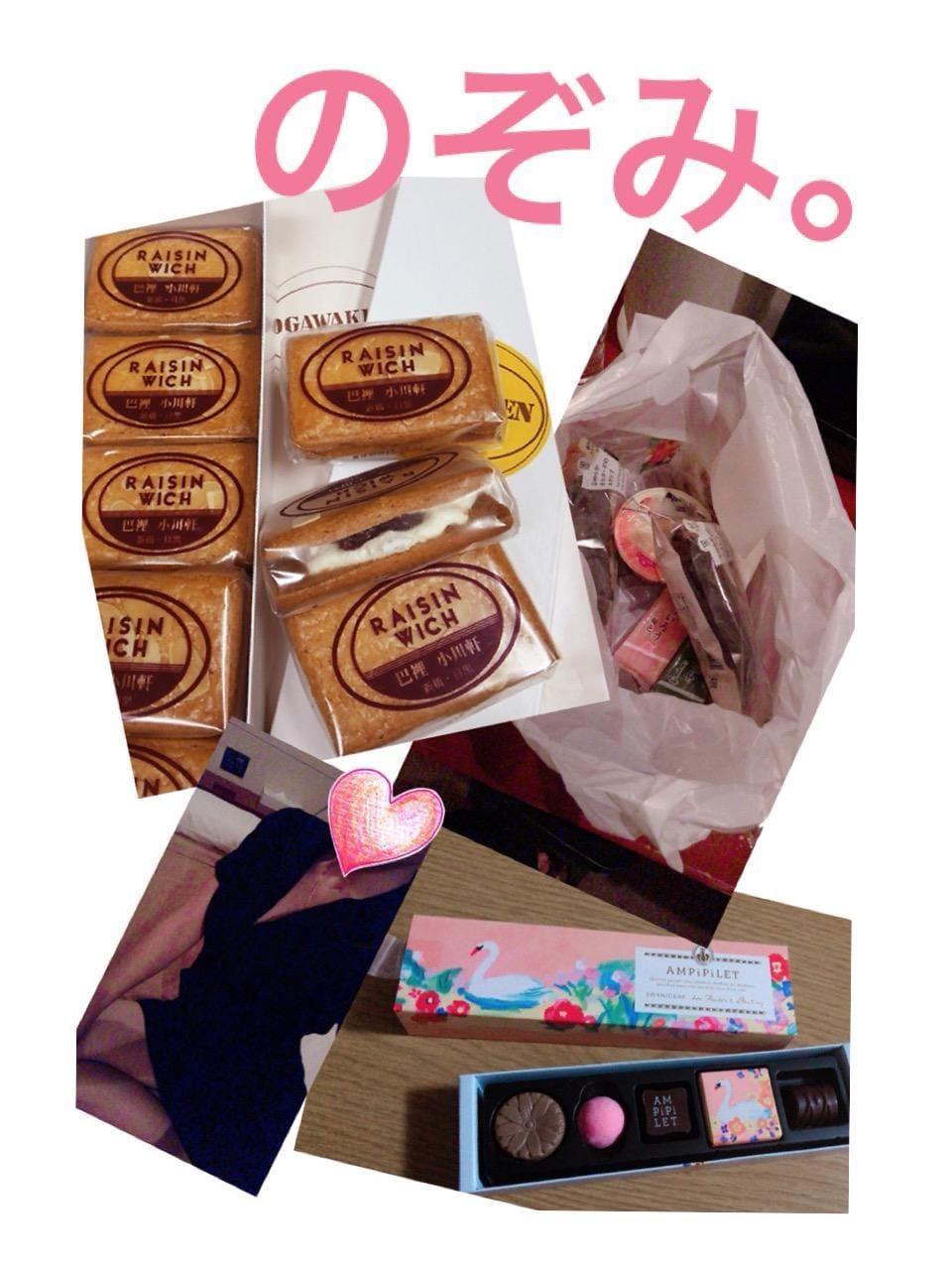 香川希美「沢山のありがとう(*^ω^*)」01/20(日) 04:56 | 香川希美の写メ・風俗動画