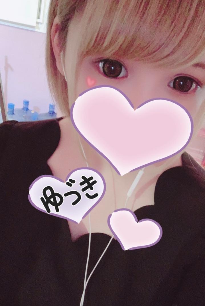 「お礼!」01/20(日) 05:32 | ゆづきの写メ・風俗動画