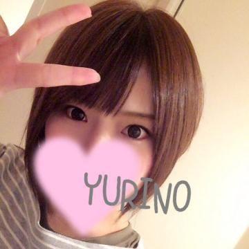 ユリノ「さんきゅー??」01/20(日) 06:40   ユリノの写メ・風俗動画