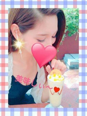 「♡お礼日記♡」01/20(日) 06:40 | かれんの写メ・風俗動画