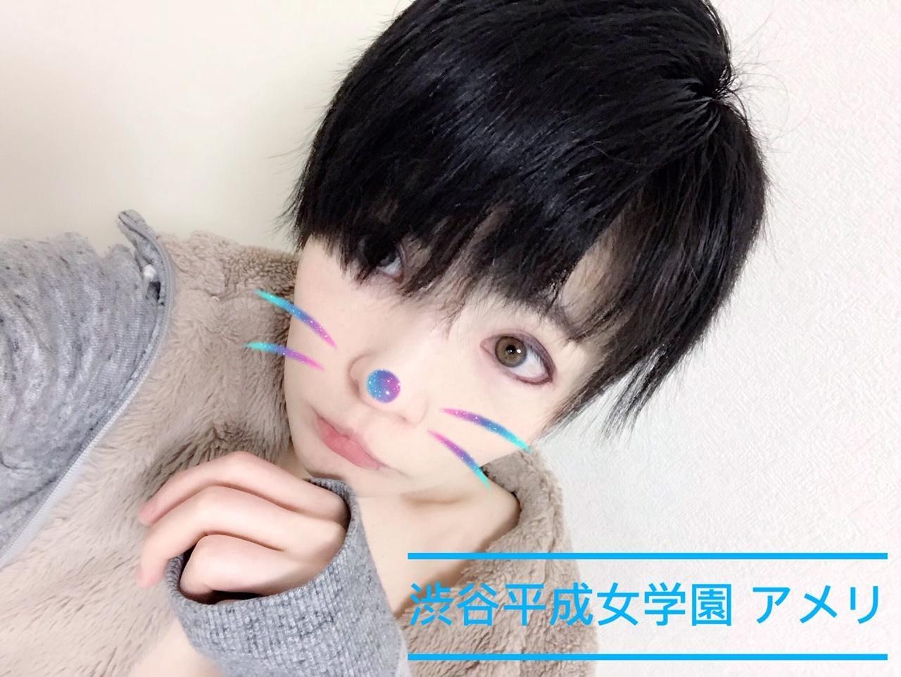 「…阿保。」01/20(日) 08:50   アメリの写メ・風俗動画