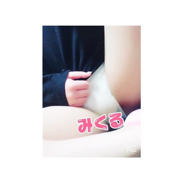 みくる「みくる」01/20(日) 11:31   みくるの写メ・風俗動画