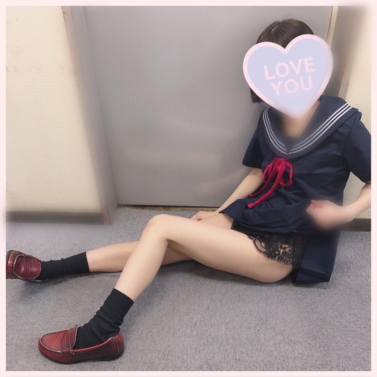 「快感。本日15時から.」01/20(日) 11:49 | Nо88 椎名の写メ・風俗動画