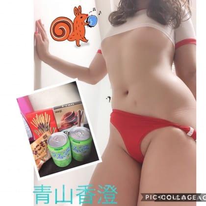 「コンニチハ(´∀`=)」01/20(日) 11:59   青山 香澄の写メ・風俗動画
