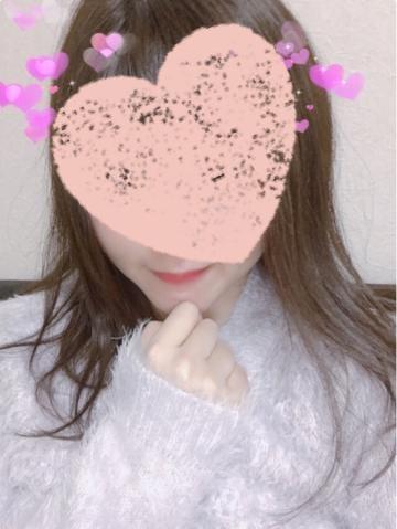 「ありがとう?」01/20(日) 12:26 | みこ◇スタッフ絶賛の癒し系の写メ・風俗動画