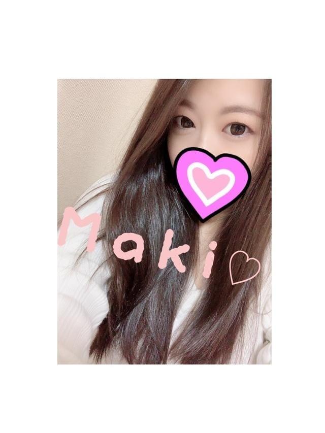 「出勤♡」01/20(日) 12:44 | Maki マキの写メ・風俗動画