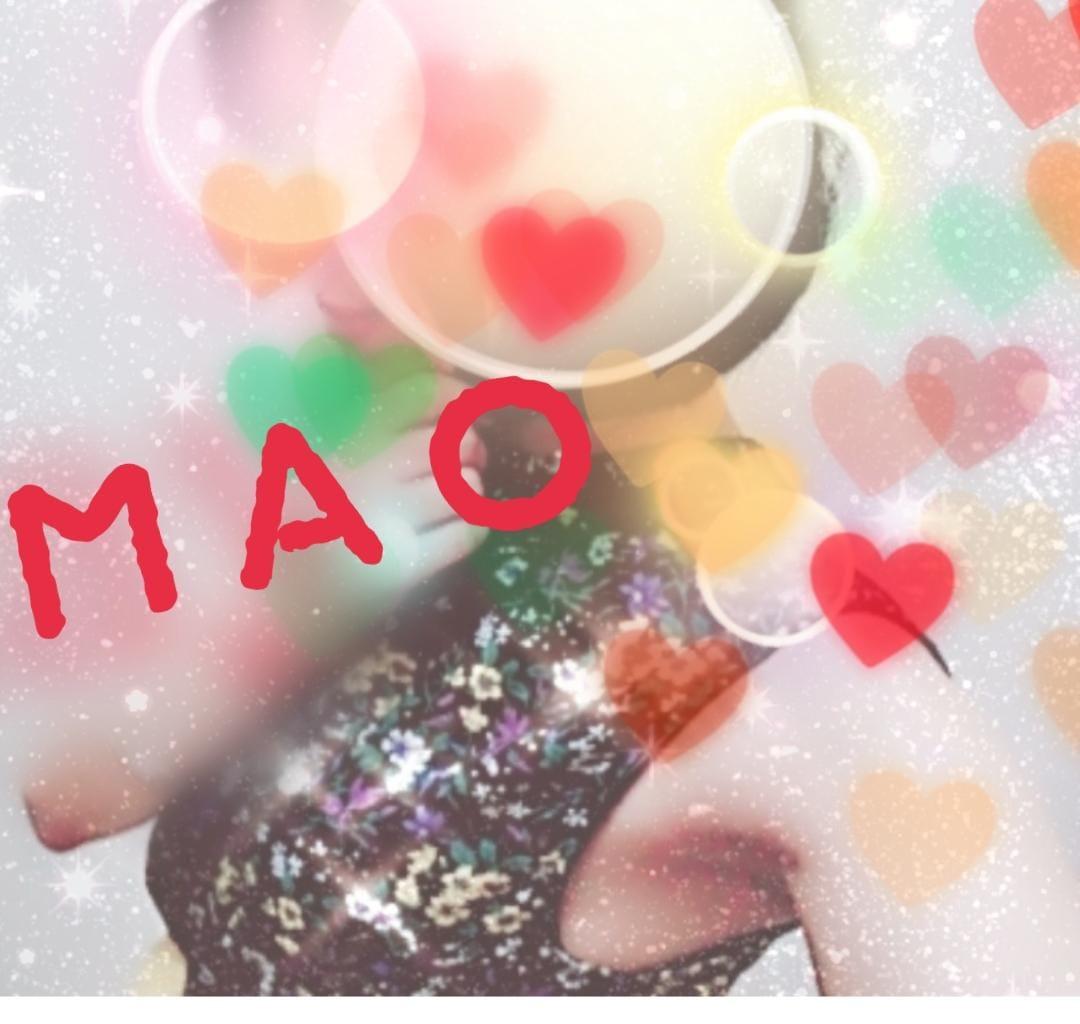 土屋 舞桜「ばかーーーーー?」01/20(日) 13:21   土屋 舞桜の写メ・風俗動画