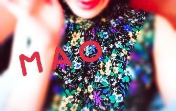 土屋 舞桜「ばかーーーーー?」01/20(日) 13:29   土屋 舞桜の写メ・風俗動画