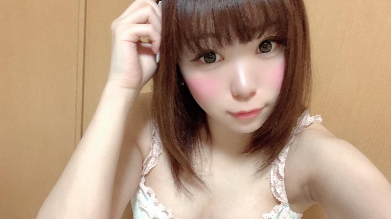 「ゆなのブログ」01/20(日) 13:39   ゆなの写メ・風俗動画