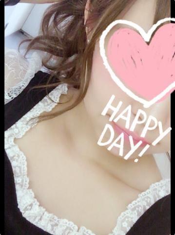 わかな「こんにちは?」01/20(日) 14:00   わかなの写メ・風俗動画