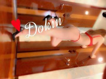 「お久しぶりです♪♪」01/20日(日) 14:14 | ドキンの写メ・風俗動画