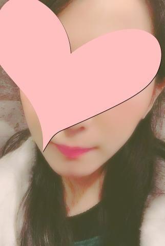 「お礼!13時頃から」01/20日(日) 14:30 | 寺田 かのんの写メ・風俗動画