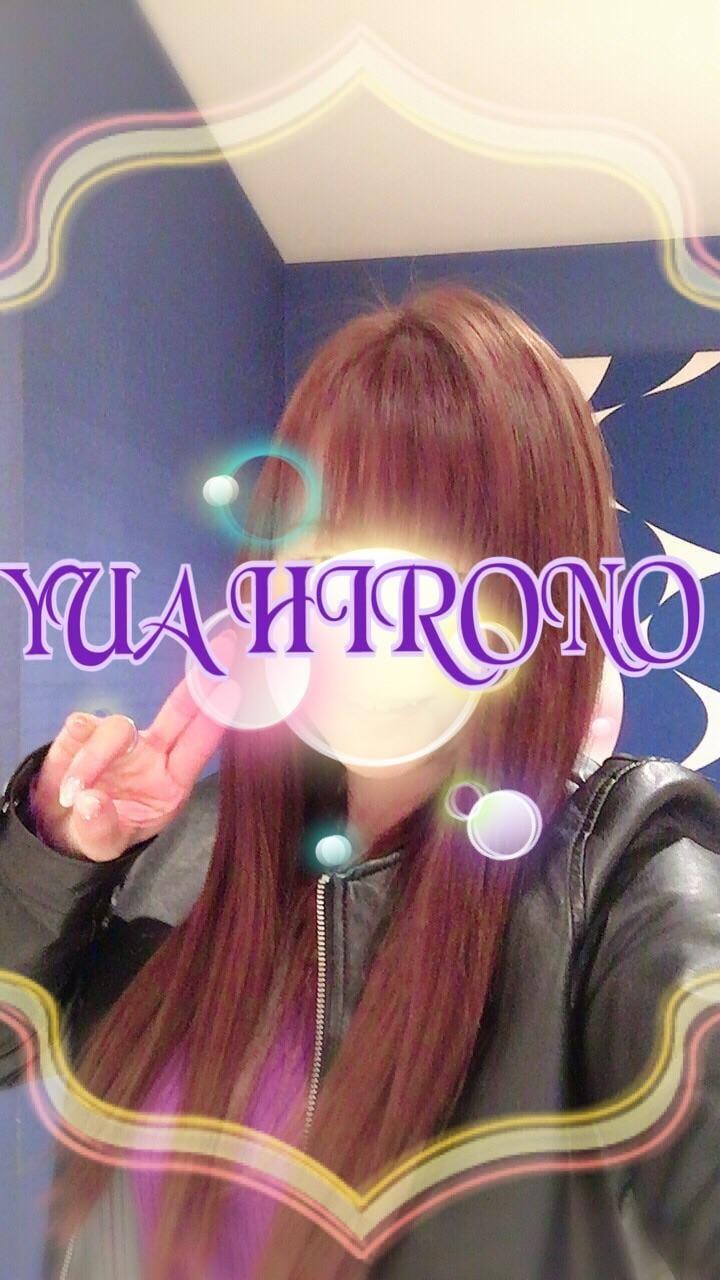 「Hさん 逢いに来てくれてありがとう(*^^*)」01/20日(日) 14:46   廣野優愛(ひろのゆあ)の写メ・風俗動画