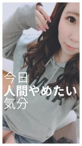 「わふ」01/20(日) 14:47 | 西岡らん~にしおからん~の写メ・風俗動画