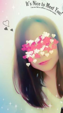 「N様♥️」01/20日(日) 14:48 | 谷口 みひろ【かわいい】の写メ・風俗動画