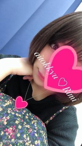 「[お題]from:オンエアーさん」01/20(日) 15:24 | りみの写メ・風俗動画
