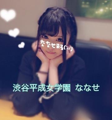 「彼女とデートなう」01/20(日) 15:50   ななせの写メ・風俗動画