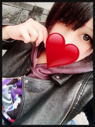 「おやすみー!」01/20(日) 18:14 | りんの写メ・風俗動画