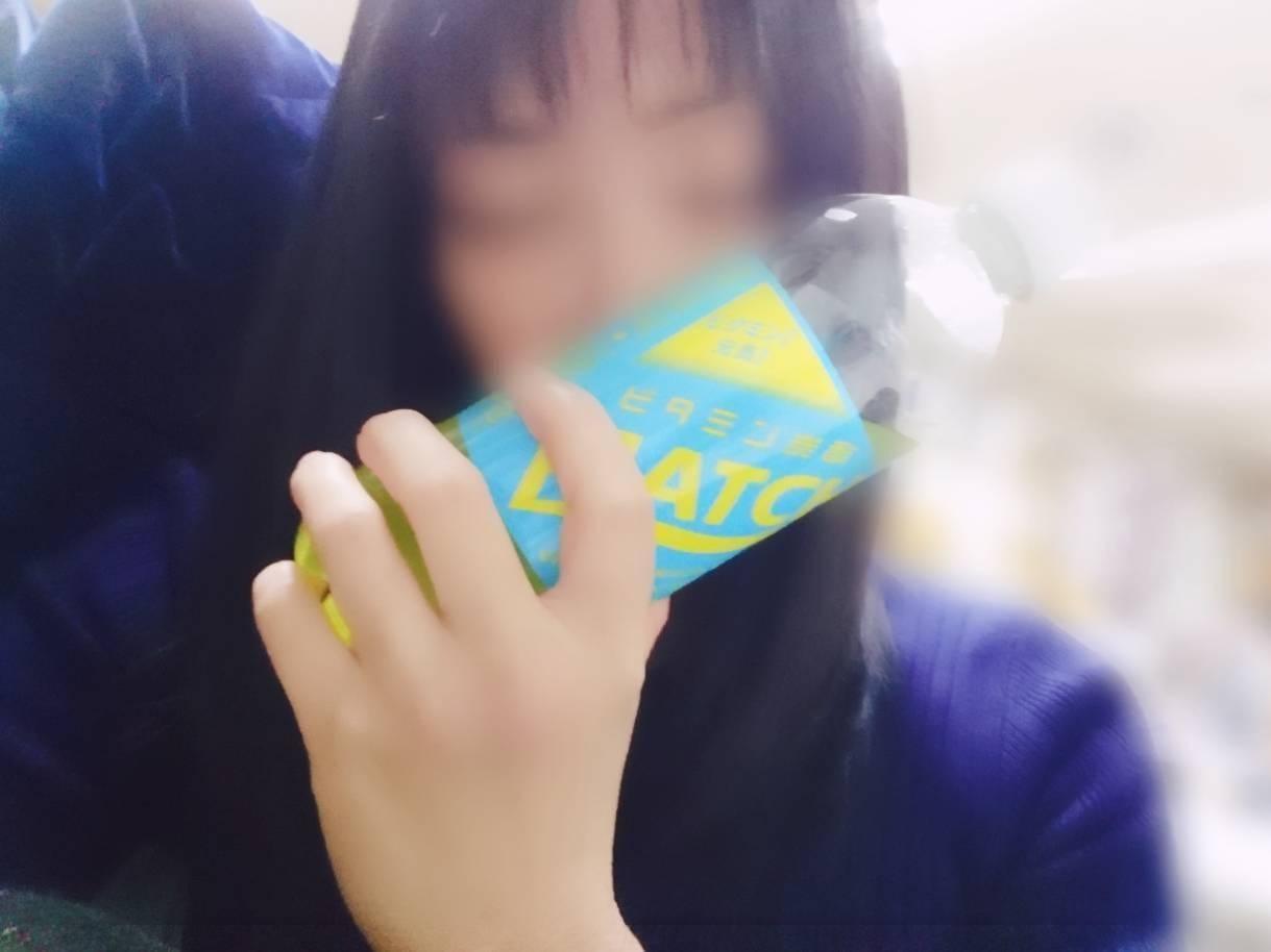 「19日〜Thank You〜」01/20(日) 19:05 | ゆうの写メ・風俗動画