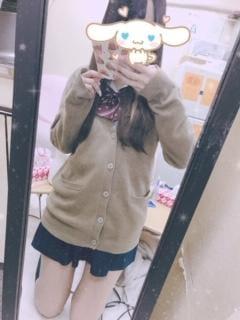 くれあ「くれあ!」01/20(日) 19:14 | くれあの写メ・風俗動画