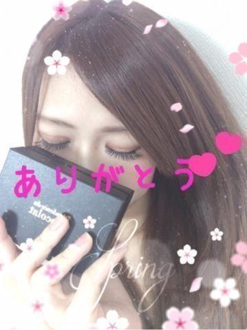 「出勤してま~す♪待ってる!」01/20(日) 19:48 | さえの写メ・風俗動画