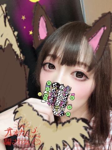 「称号。」01/20日(日) 20:12 | 藤沢エレナの写メ・風俗動画