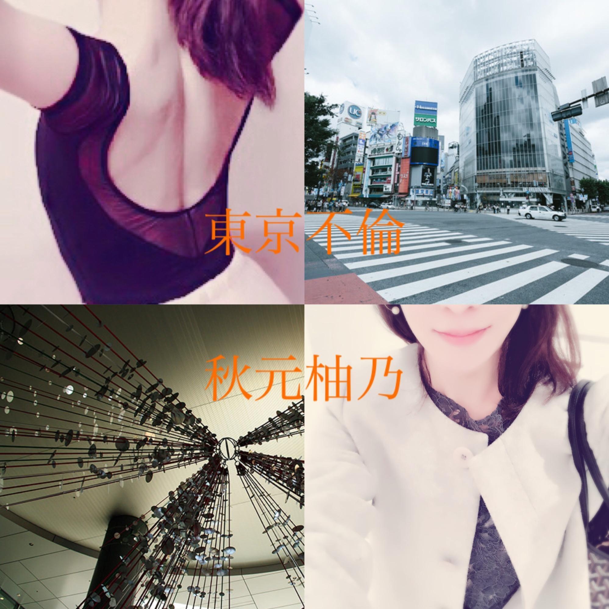 秋元柚乃(ゆの)「お礼☆☆☆」01/20(日) 20:28   秋元柚乃(ゆの)の写メ・風俗動画