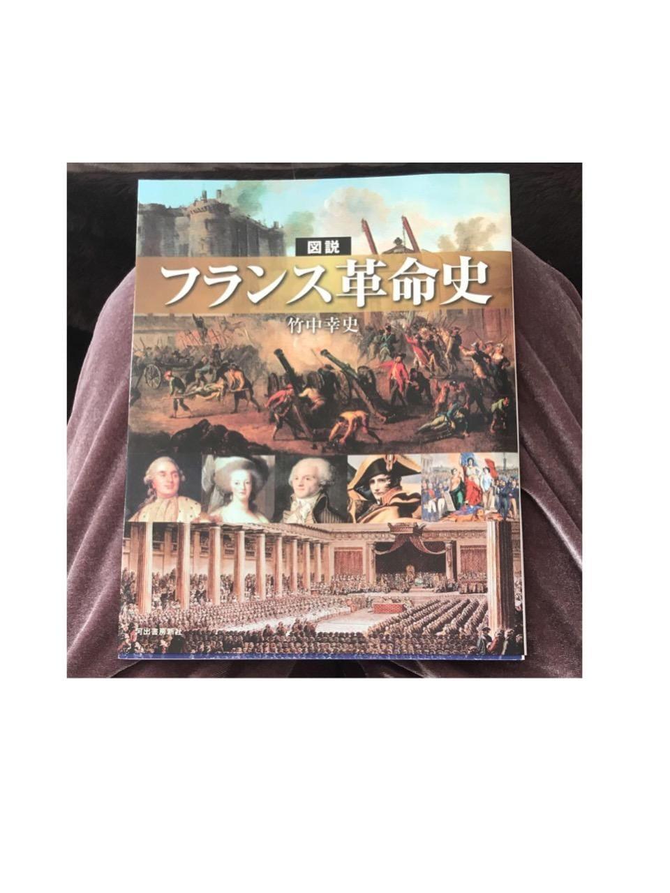 香川希美「世界史」01/20(日) 20:35 | 香川希美の写メ・風俗動画
