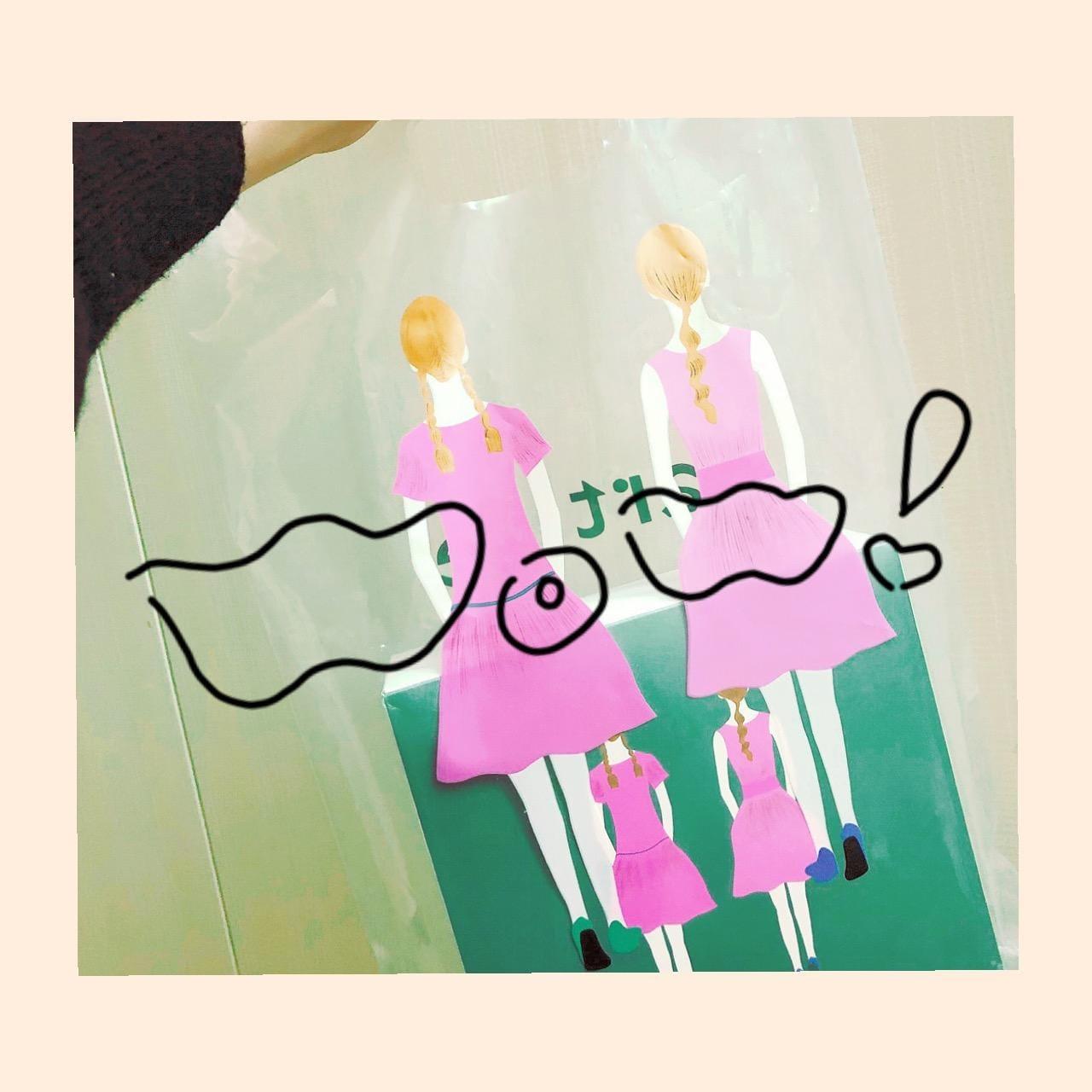 ぷらむ「ありがとう」01/20(日) 22:04 | ぷらむの写メ・風俗動画