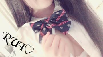 「お礼??」01/20(日) 22:18   るい☆業界未経験の黒髪美女♪の写メ・風俗動画