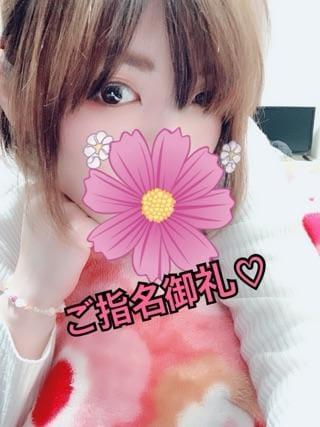 春花(はな)ちゃん「ご指名ありがとうございます♡Kt様♡」01/20(日) 22:28 | 春花(はな)ちゃんの写メ・風俗動画