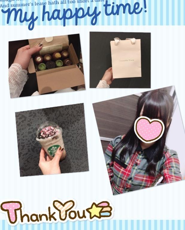 あやな「おれいです!!」01/20(日) 23:06 | あやなの写メ・風俗動画