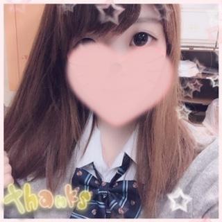 うらら「おれい☆」01/20(日) 23:08 | うららの写メ・風俗動画