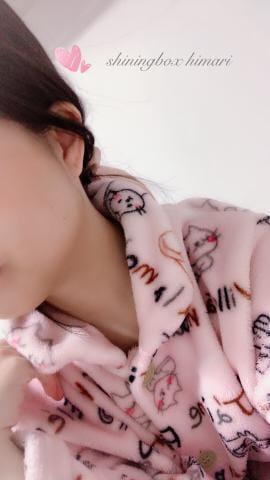 「おーやーすーみー」01/20(日) 23:44 | 陽 葵 [ヒマリ]の写メ・風俗動画