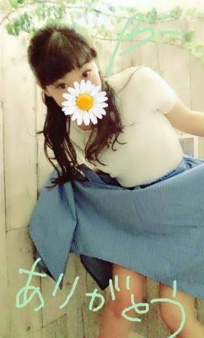 「ありがとぉぉぉ!」01/21(月) 00:11 | 美 咲 [ミサキ]の写メ・風俗動画