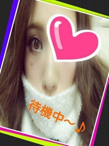 「6時まで☆」01/21(月) 00:15 | かれんの写メ・風俗動画