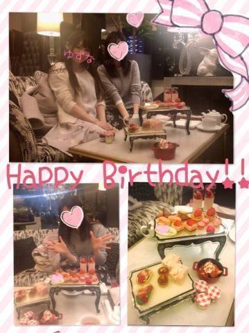 ゆずな「お誕生日お祝い&Live♪&昨日今日のお礼(*´˘`*)♡」01/21(月) 00:15 | ゆずなの写メ・風俗動画