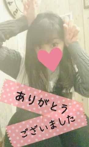 「黄金タイムみたよ」01/21(月) 01:30 | 美 咲 [ミサキ]の写メ・風俗動画