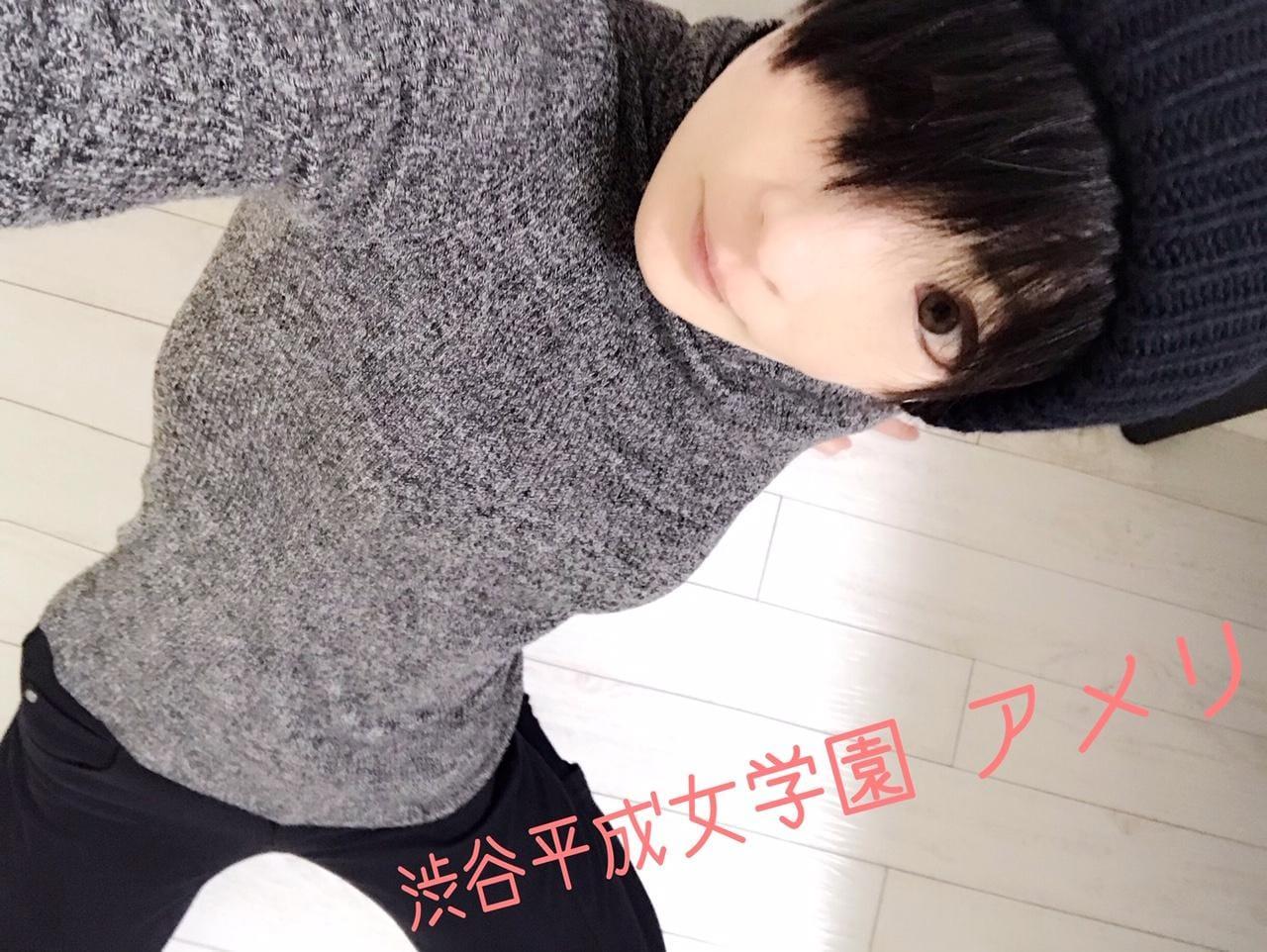「●撮影会無事終了☆」01/21(月) 02:45   アメリの写メ・風俗動画