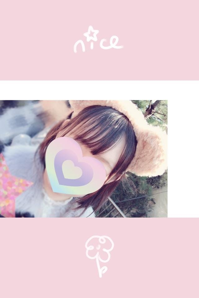 るんちゃん「帰宅しました*」01/21(月) 03:54 | るんちゃんの写メ・風俗動画