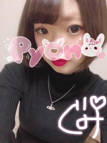 「?ありがとう?」01/21(月) 04:15 | ぐみの写メ・風俗動画