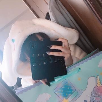 「きるたいぷ」01/21(月) 06:45 | つむぎの写メ・風俗動画
