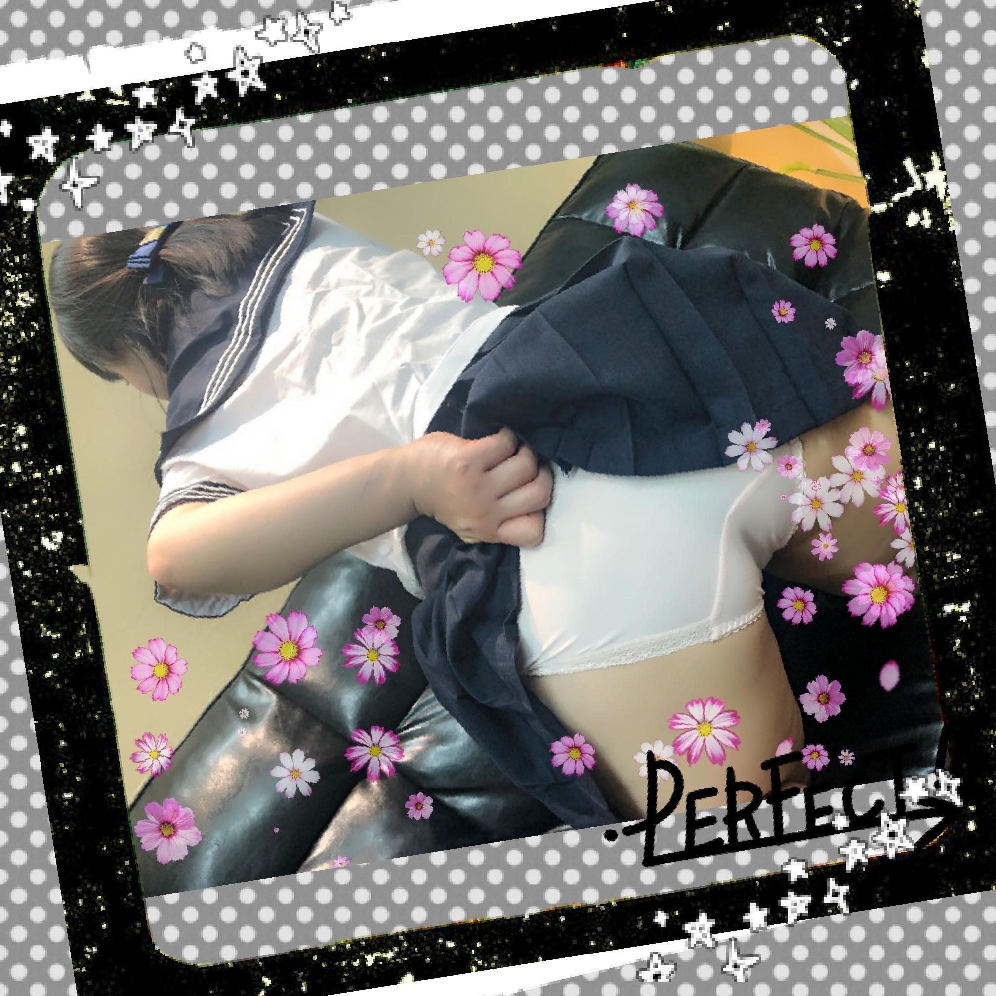 「おはようございます」01/21(月) 09:34   えまの写メ・風俗動画