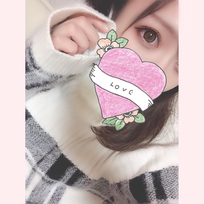 りんちゃん「スカートめくれる(;ω;)」01/21(月) 10:31 | りんちゃんの写メ・風俗動画